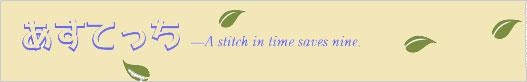 astechi_logo-v-leaf06