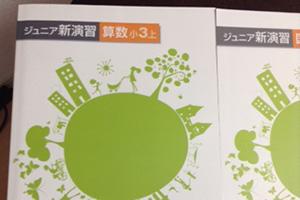 junior_textbook_S