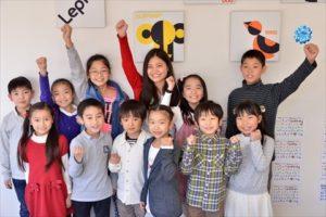 レプトン英語教室