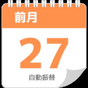 前月27日のカレンダー
