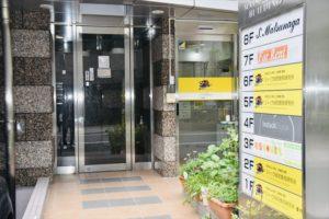 渋谷表参道校1